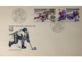 FDC MS hokej 1978, Československo IIDSC 5673 2 (5)