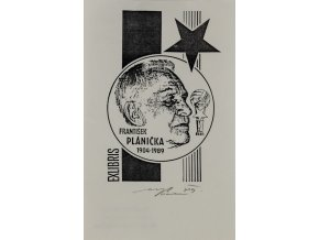 Exlibris, František PláničkaDSC 6613