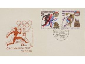 FDC 75 let Olympijského výboru, 1971FDC 75 let Olympijského výboru, 1971