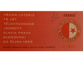sprt antique 6 17 (33) Lístek do tomboly TJ SLAVIA PRAHA