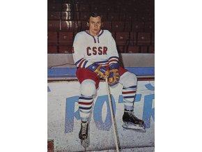 Pohlednice Lední hokej Karel VohralíkPohlednice Lední hokej Karel Vohralík (1)