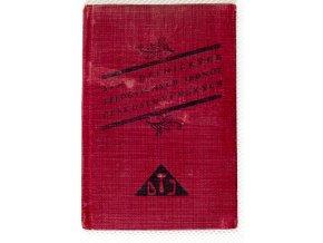 Legitimace DTJ, 1931Legitimace DTJ, 1931 (1)