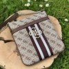 Guess Vintage crossbody Brown