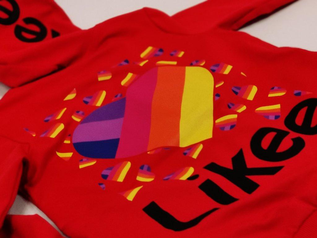 Fashionistka: MIKINA LIKEE na zip červená