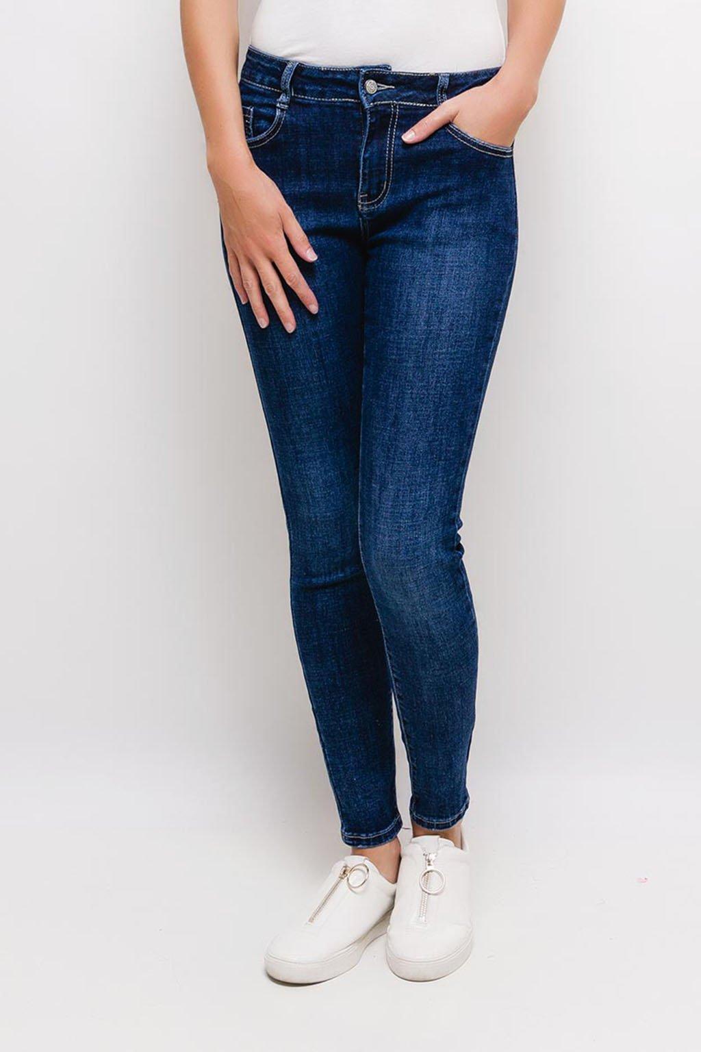 Tmavě modré dámské skinny džíny (5)