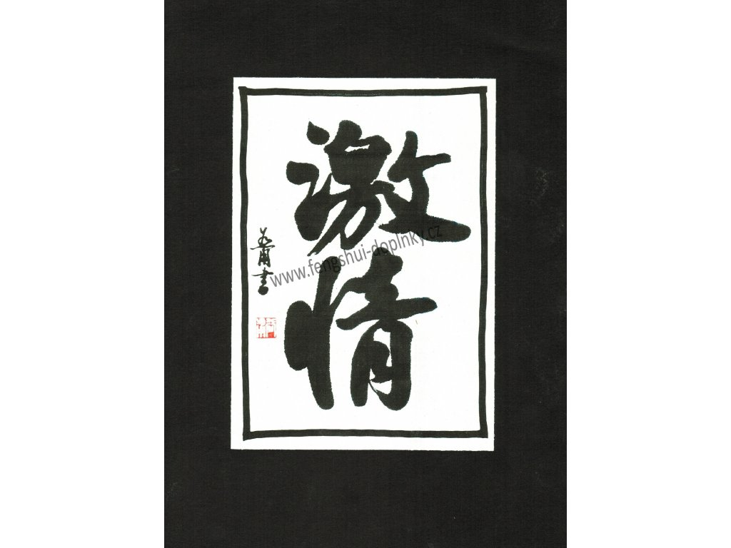 VÁŠEŇ - kaligrafie