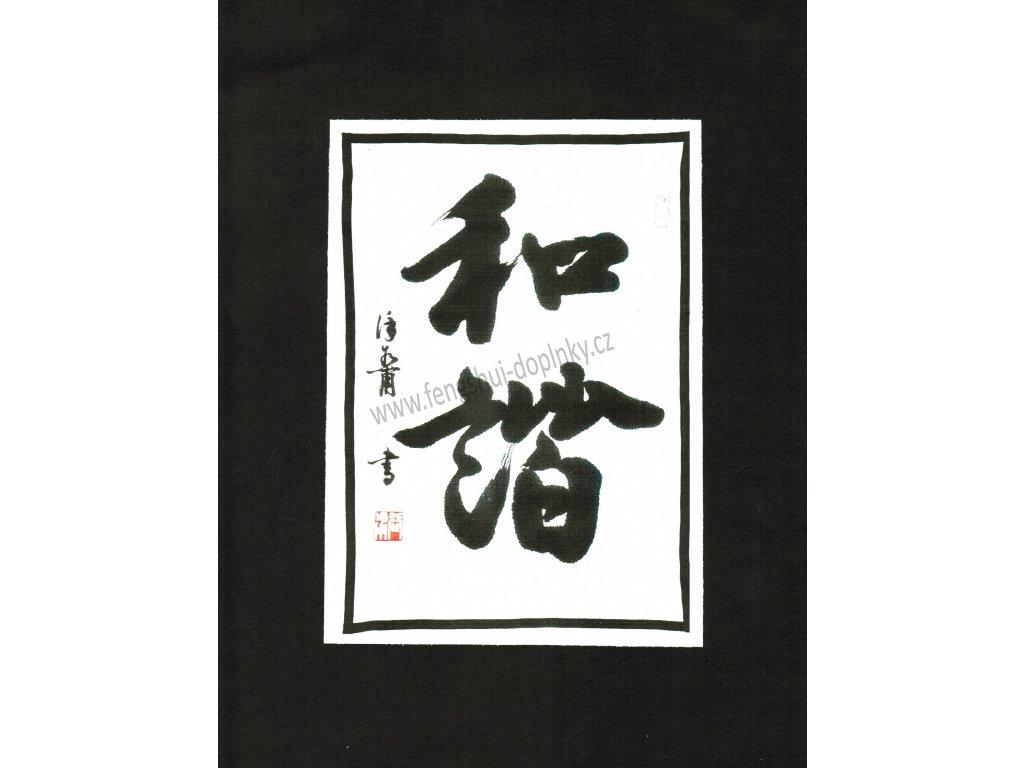 HARMONIE - kaligrafie