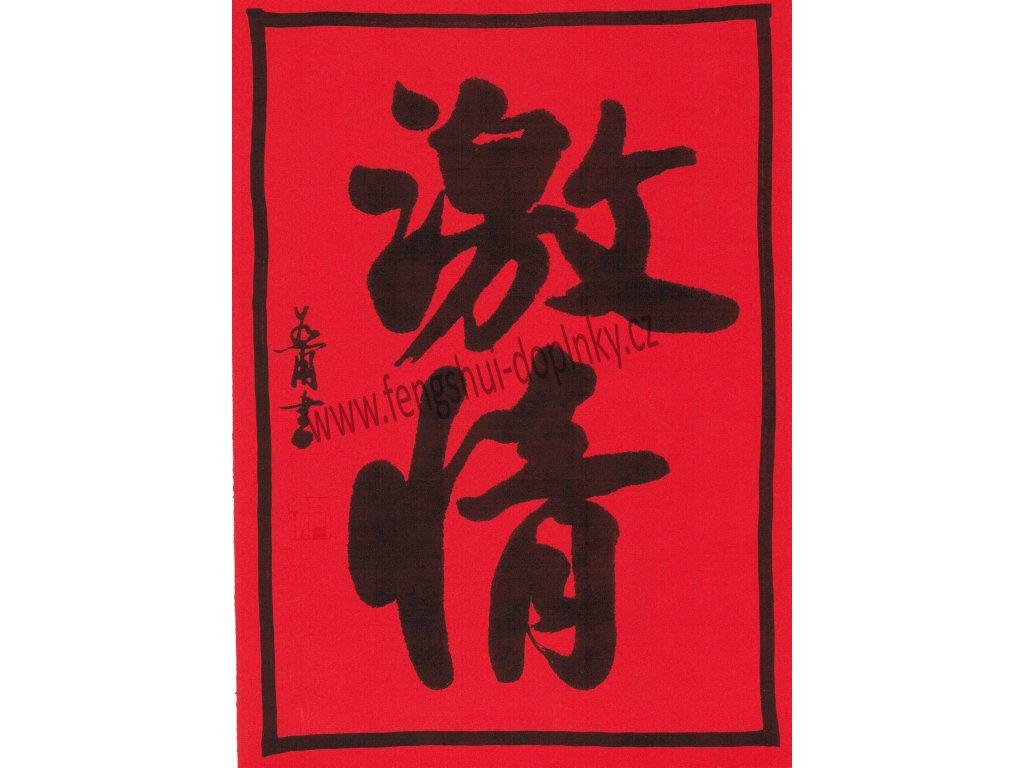 VÁŠEŇ - kalligrafie A3