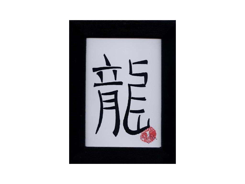 Čínský horoskop - DRAK