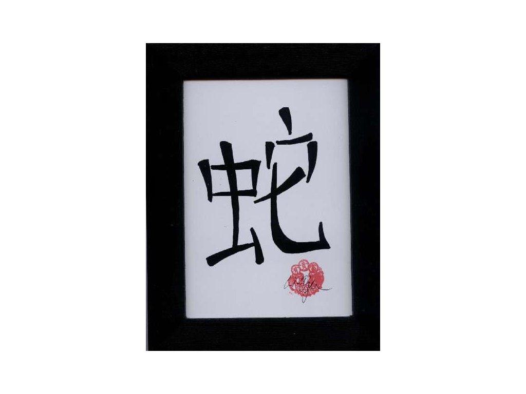 Čínský horoskop - HAD