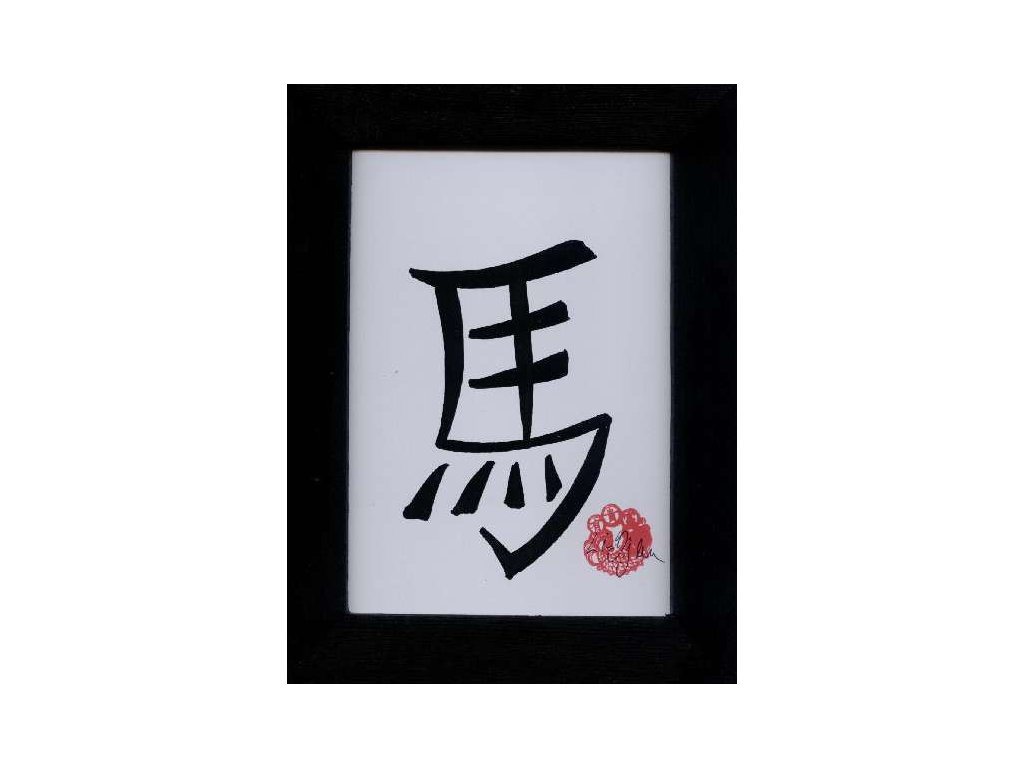 Čínský horoskop - KŮŇ