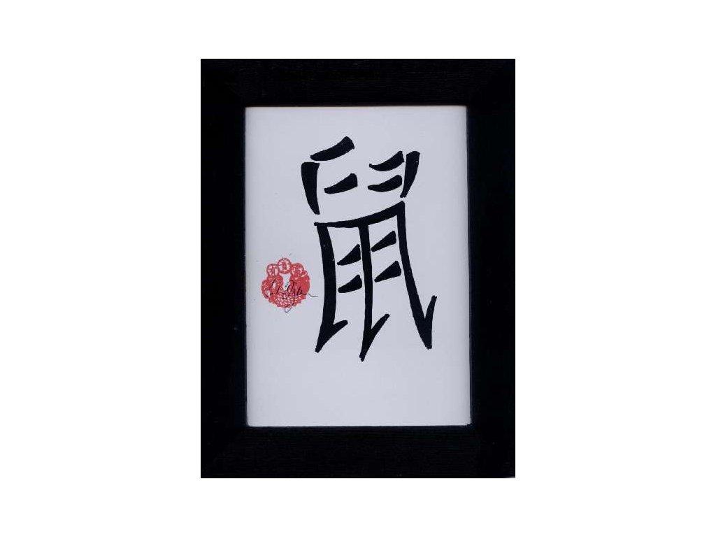 Čínský horoskop - MYŠ