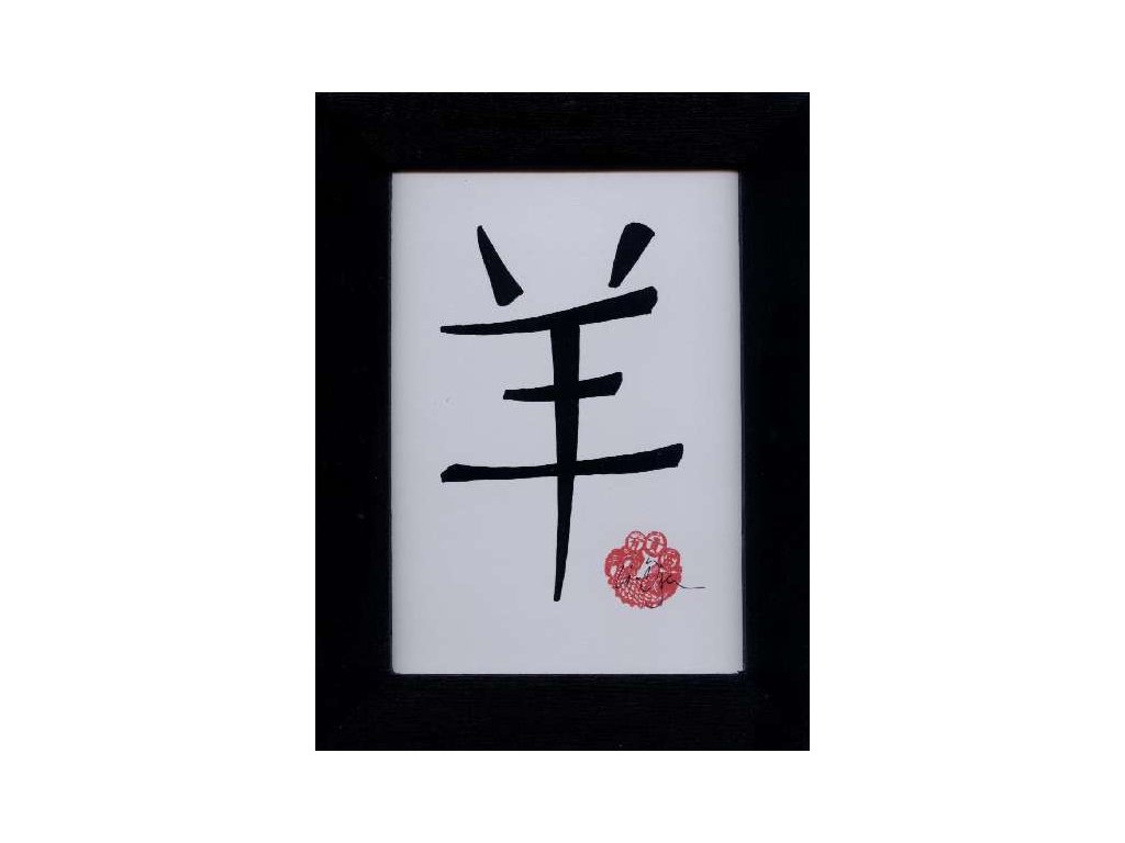 Čínský horoskop - KOZA