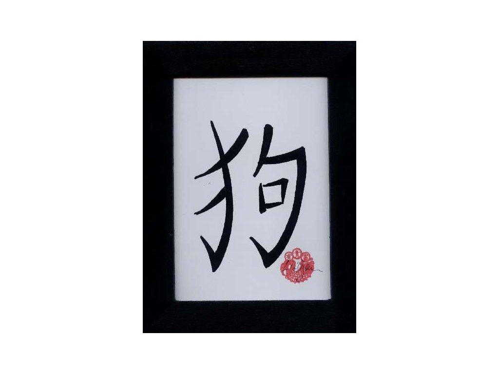Čínský horoskop - PES