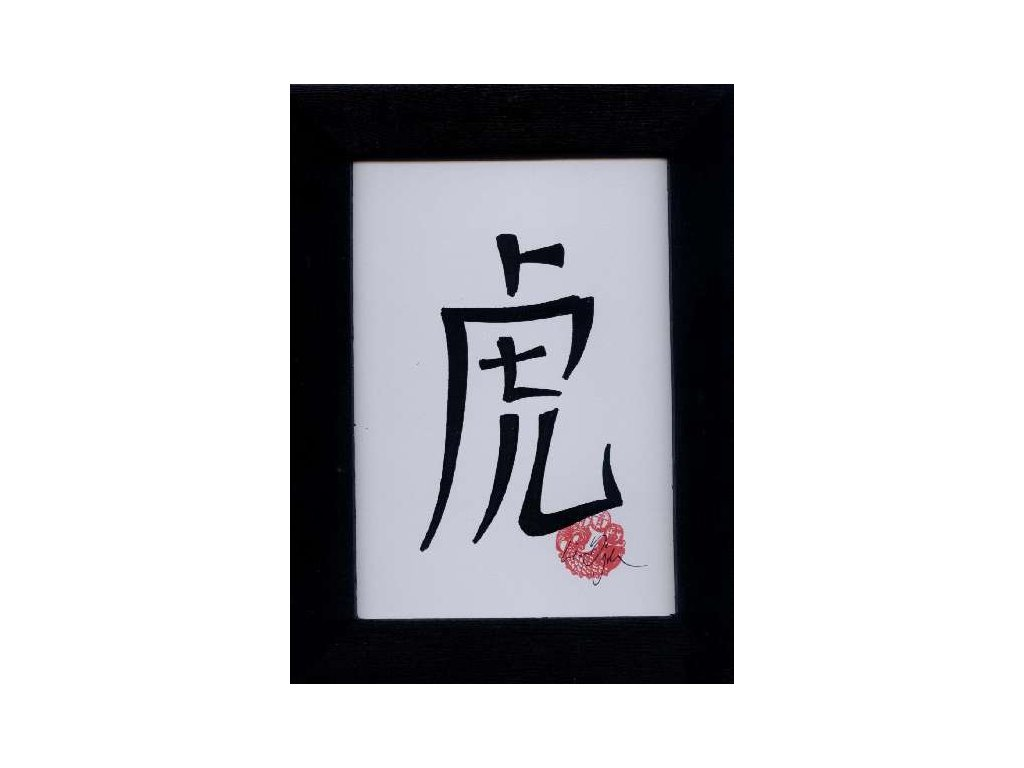 Čínský horoskop - TYGR