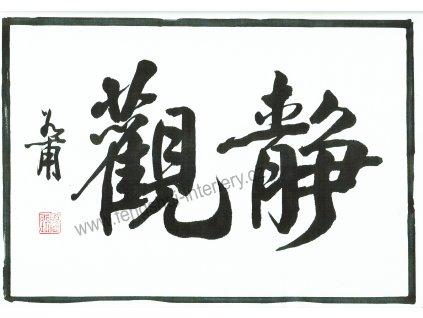 KLIDNÉ NAZÍRÁNÍ  - kaligrafie A3