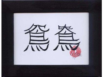 JUAN JANG bílý