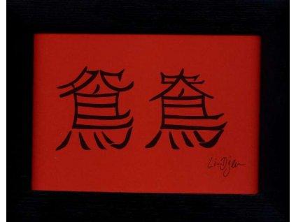 JUAN JANG červený