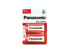 Panasonic R20RZ/2BP