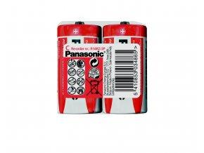 Panasonic R14RZ/2P