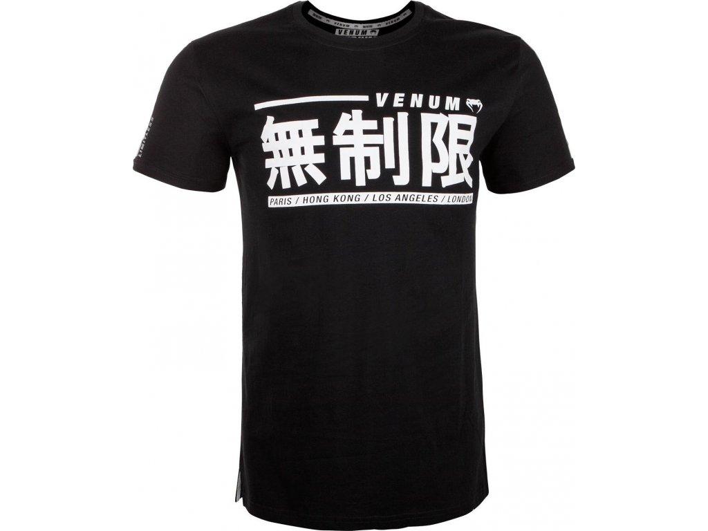 Men's Shirt Venum Limitless - BLACK
