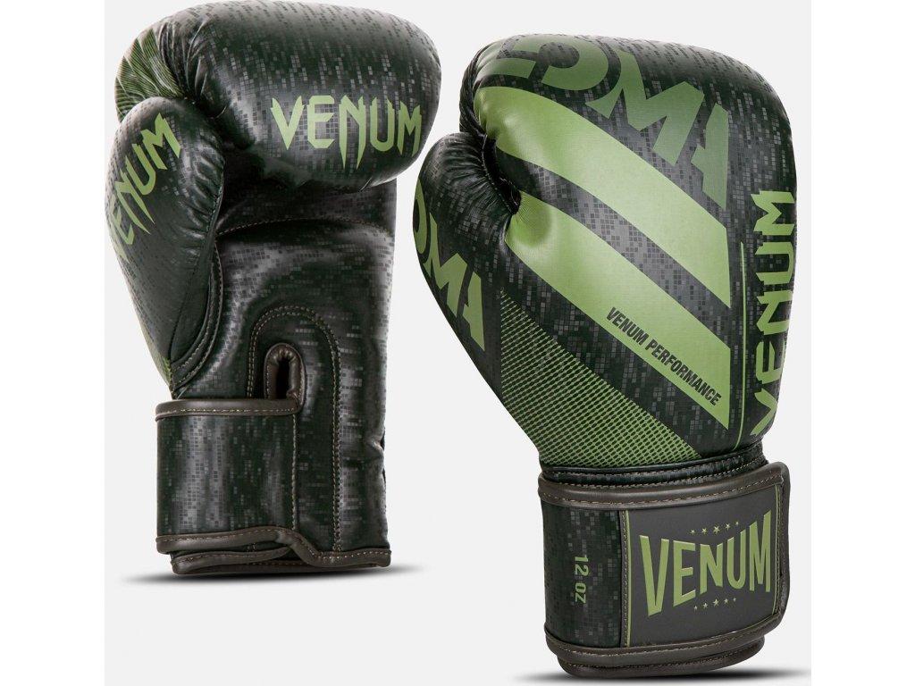 Boxing Gloves Venum Loma Edition Commando