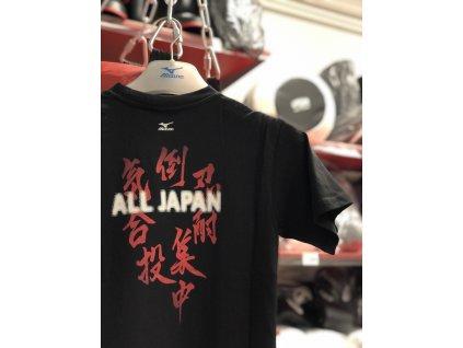 Tričko Mizuno s oboustranným potiskem  JUDO - Dětské - krátké - černé