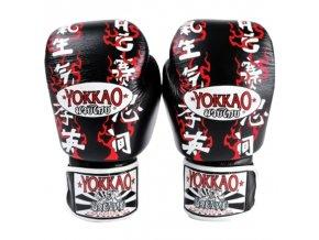"Yokkao ""chinese""  černo/bílé"