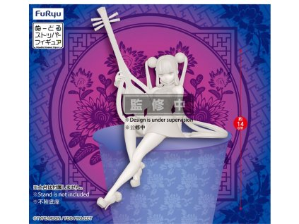 Fate/Grand Order Noodle Stopper PVC Statue Foreigner/Yokihi 14 cm Furyu