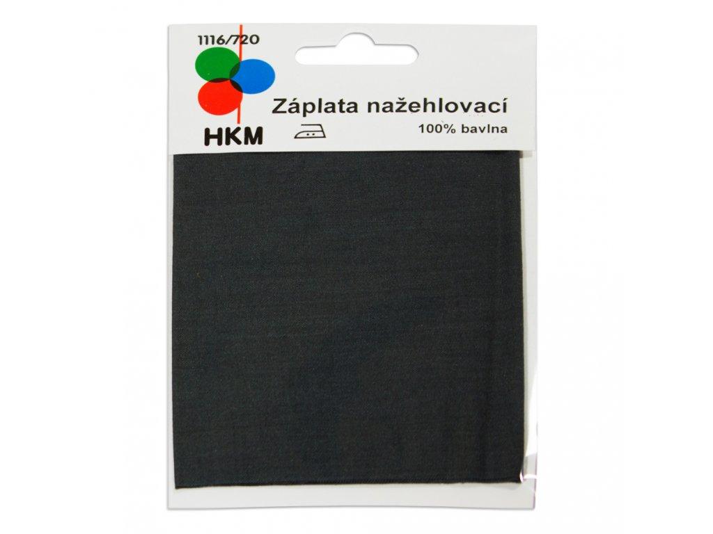 Nažehlovací záplata 100% bavlna - tmavě šedá