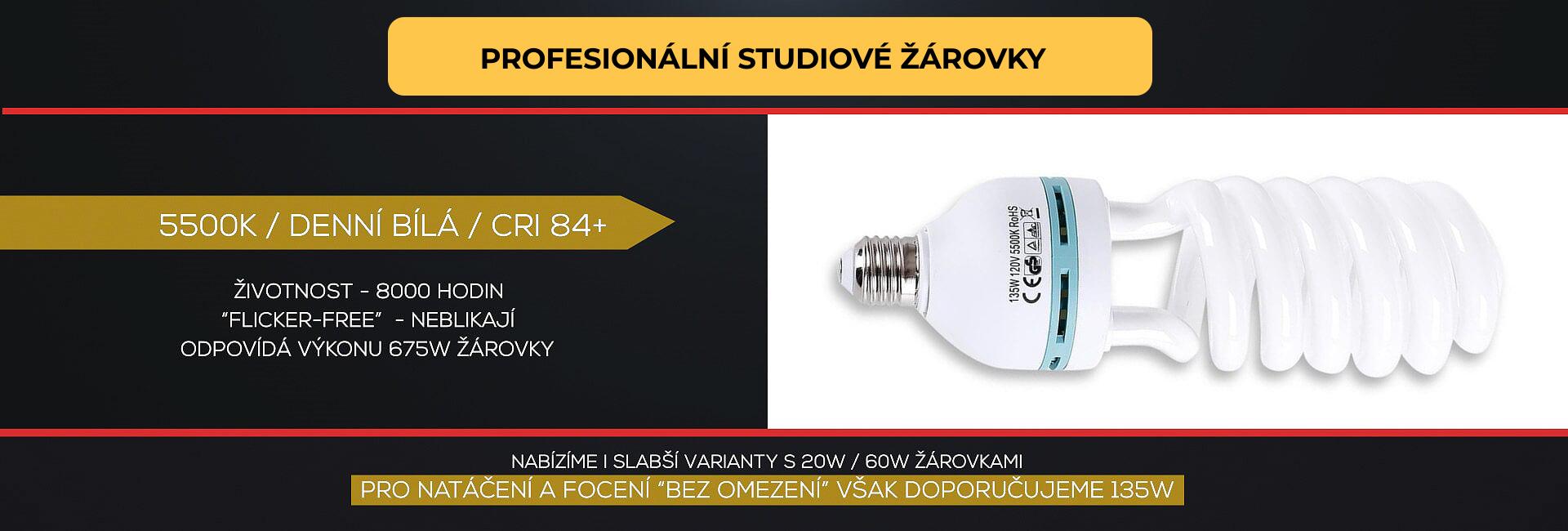 135W_studiova_zarovka