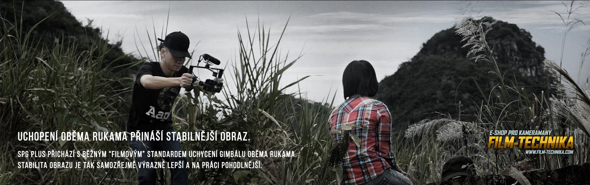FEYIUTECH_SPG_filmtechnika