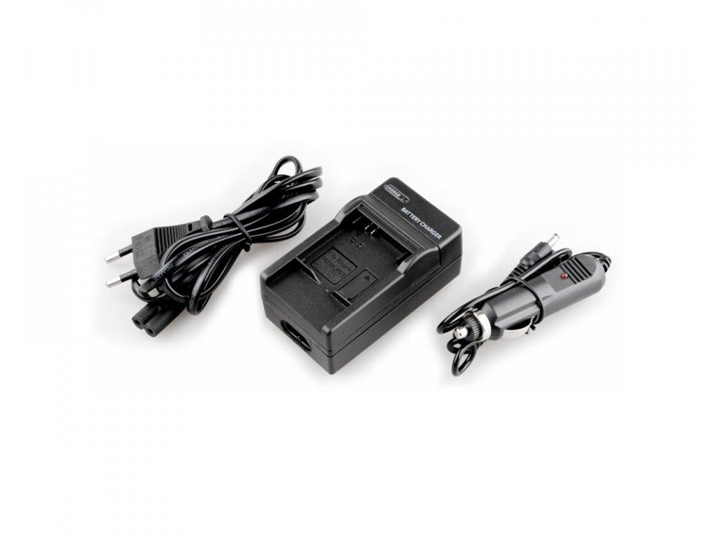 Nabíječka baterií AHDBT-301 pro GoPro HERO3
