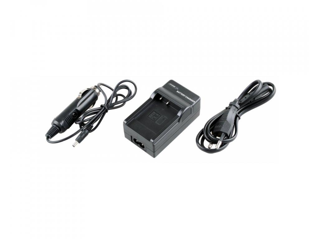 Nabíječka baterií NP-BN1 pro Sony