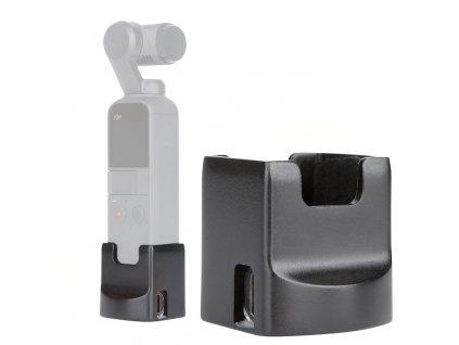 Ulanzi OP2 Gimbal Accessories for Dji Osmo Pocket Vertical Gimbal Base Holder Fixed Mount 1 4