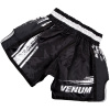 sortky short muay bangkok spirit black fightexpert f2