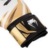 boxing gloves venum rukavice challenger 3.0 white black gold f3