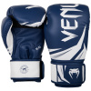 boxing gloves venum rukavice challenger 3.0 navy white f2