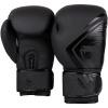 Boxerské rukavice Venum Contender 2.0 Black/Black  + ZDARMA Boxerská bandáž 3,5m v hodnotě 179 Kč