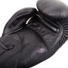 boxing gloves venum box giant 3.0 black black f3