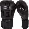 boxing gloves venum box elite neo matte black f1