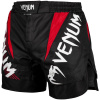 fight shorts venum nogi black f2