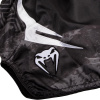 sortky venum short muay sharp 3.0 black neoyellow fightexpert f4
