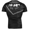 rashguard venum okinawa short sleeves f4