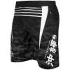 venum training shorts okinawa f2