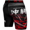 valetudo shorts venum okinawa red f4