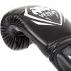 boxing gloves box venum contender black f5