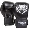 boxing gloves box venum contender black f2