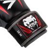 boxing gloves box venum elite black red grey f3