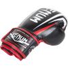 boxing gloves box venum sharp black ice red f5